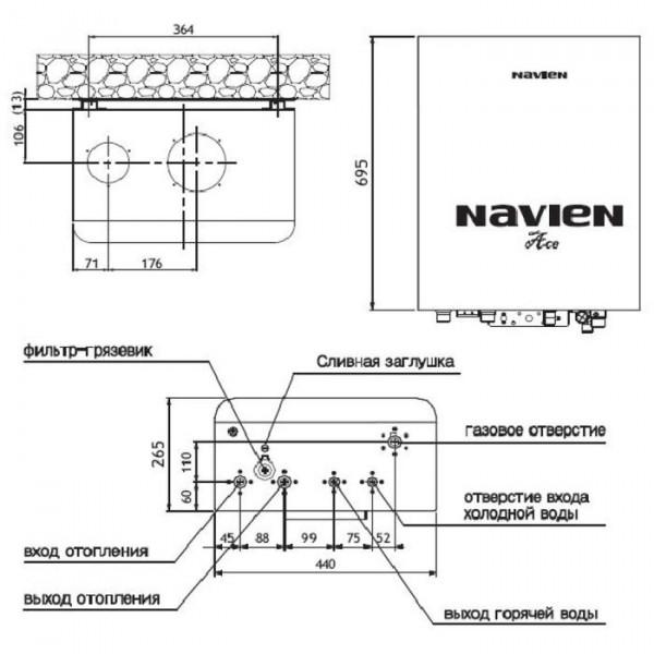Navien Ace-20K Coaxial White с цветком, Газовый настенный котёл Навиен