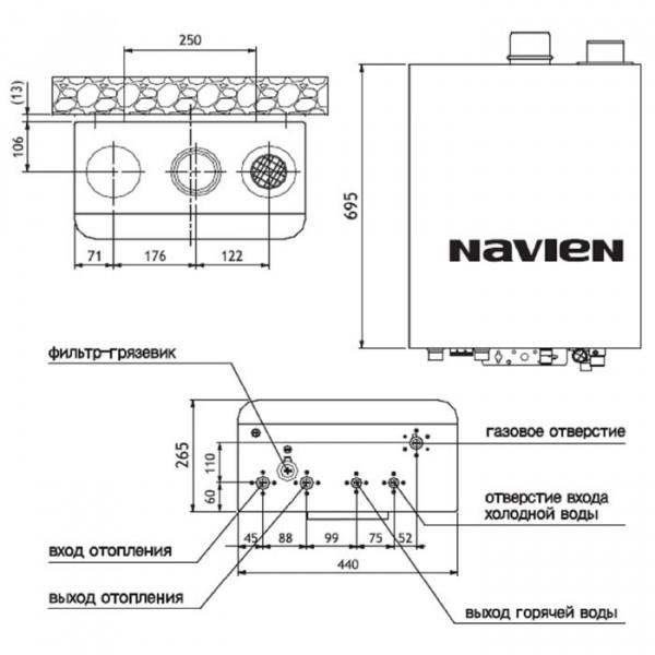 Navien Ace-30K Turbo Silver, Газовый настенный котёл Навиен