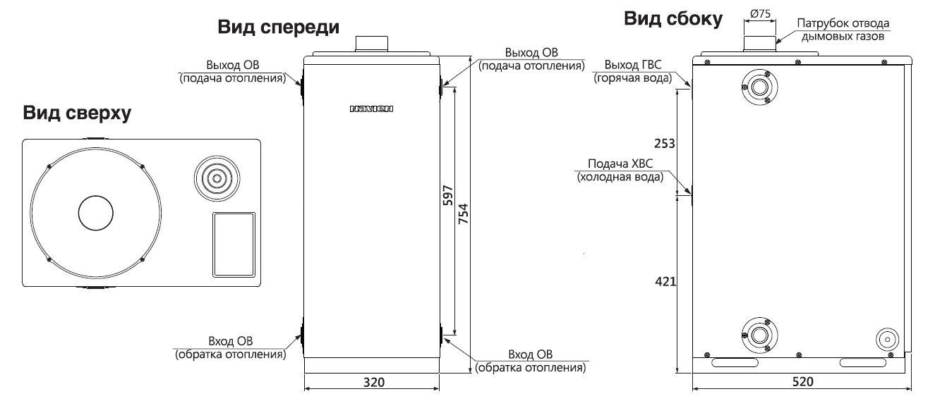 Габариты котла Navien LFA-24K