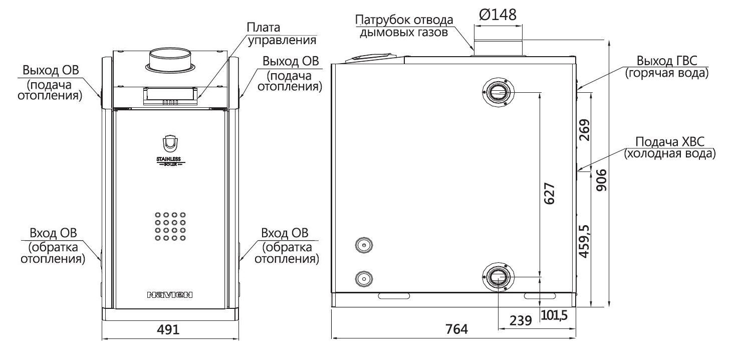 Габариты котла Navien LST-50KR Silver