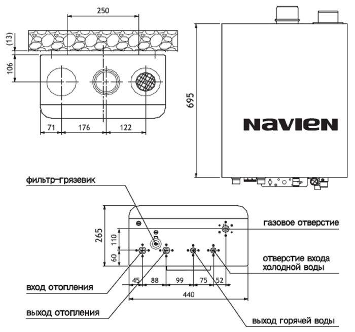 Габариты котла Navien Ace-13K Turbo Gold